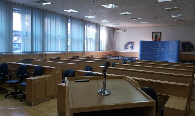 Конститутивна сједница градског парламента