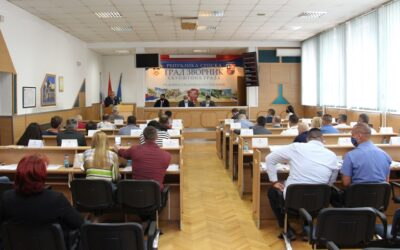 U četvrtak 5. sjednica Skupštine grada
